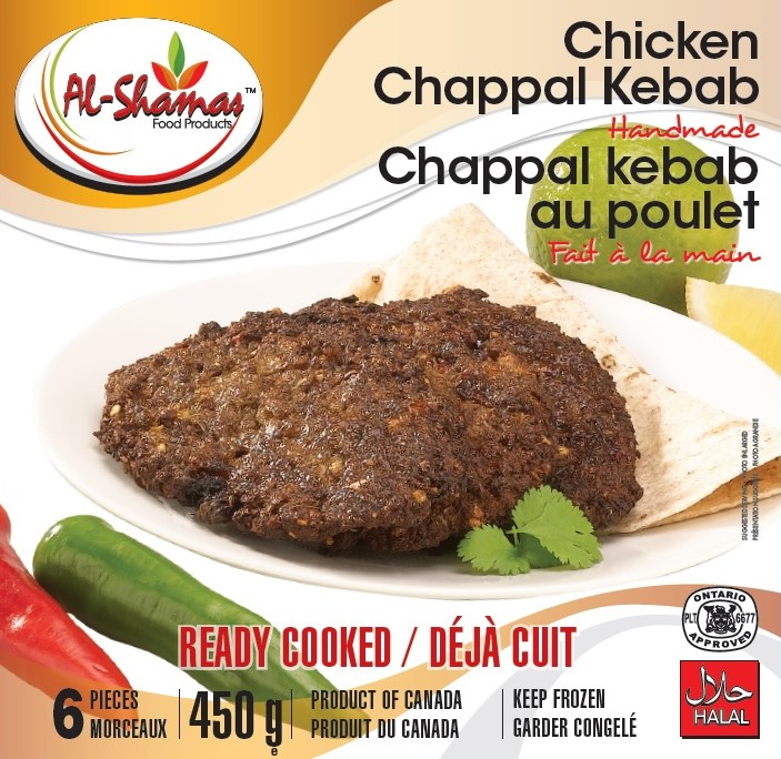 KEBABS | Al Shamas Food | Halal Frozen Food Products